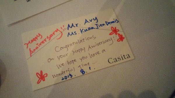 Casita Tokyo Card
