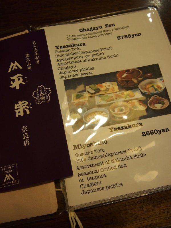 Hiras0 Persimmon Leaf Sushi