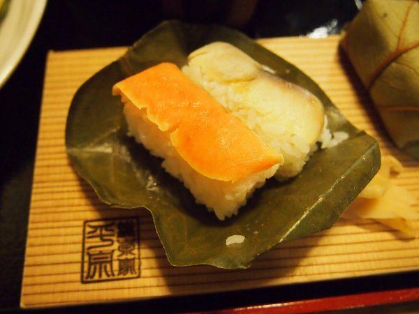 Hirasu Persimmon Leaf Sushi