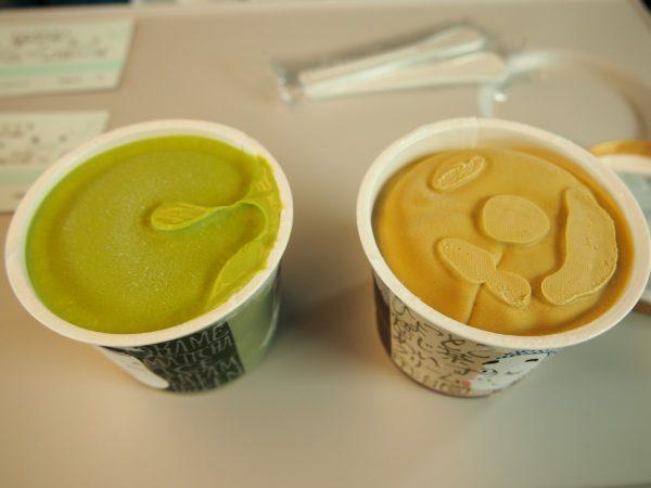 Japan Uji En Ice Cream
