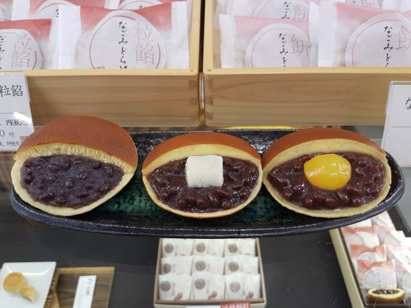 Nagomi Yoneya Dorayaki Chestnut Narita Tokyo Japan