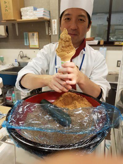 Narita Omote Sando Golden Sesame Soft Serve Tokyo Japan