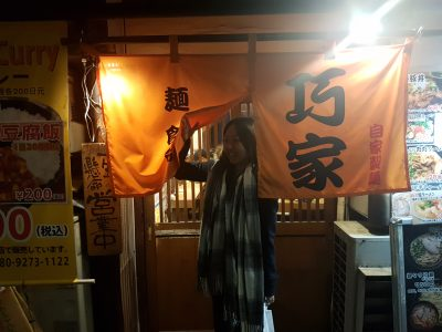 Takumiya Tabata Ramen Shop