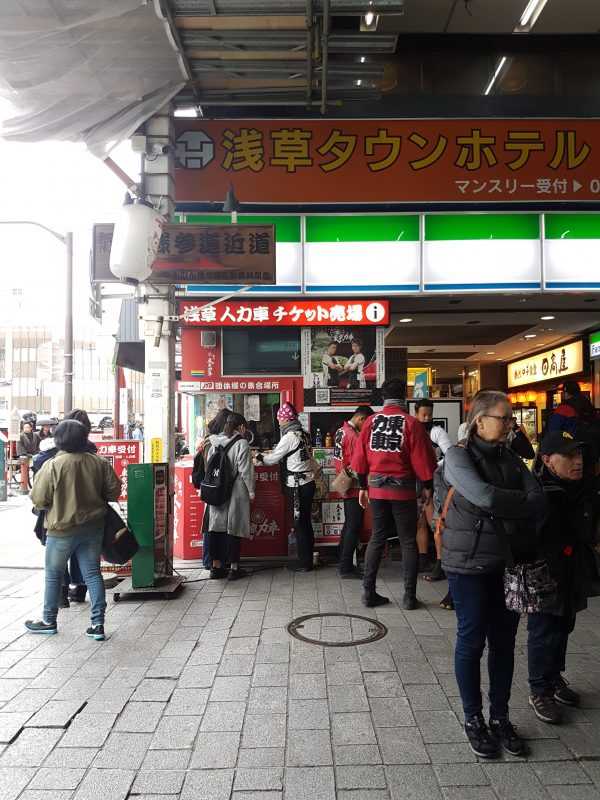 Japan Asakusa Rickshaw Driver