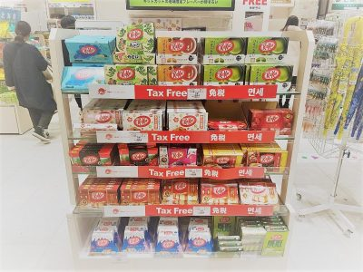 Kit Kat Japan Limited Edition
