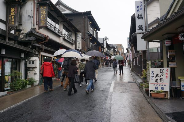 Narita Omote Sando Tokyo Japan