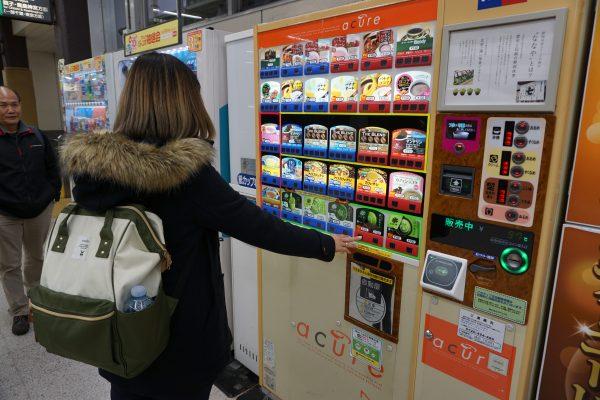 Nanaya Matcha Vending Machine Narita Tokyo Japan