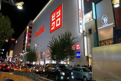 Shinjuku Tokyo Night Scene