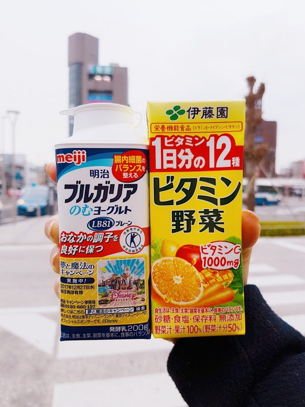 Breakfast Juice Family Mart Japan
