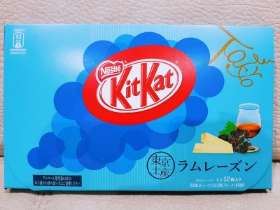 Tokyo Limited Edition Rum and Raisin Kit Kat Japan