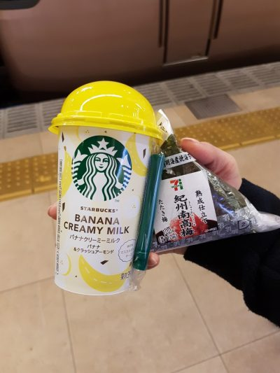 Starbucks Banana Creamy Milk