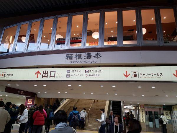 Hakone Yumoto station