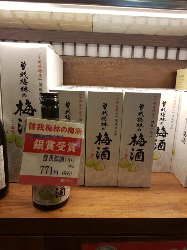Hakone Umeshu Tokyo Japan Plum Wine