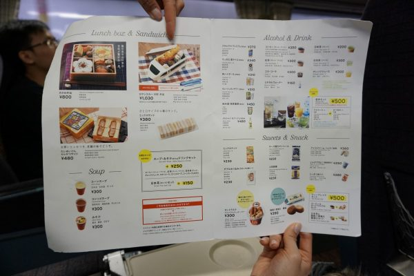 Hakone Express Train Menu