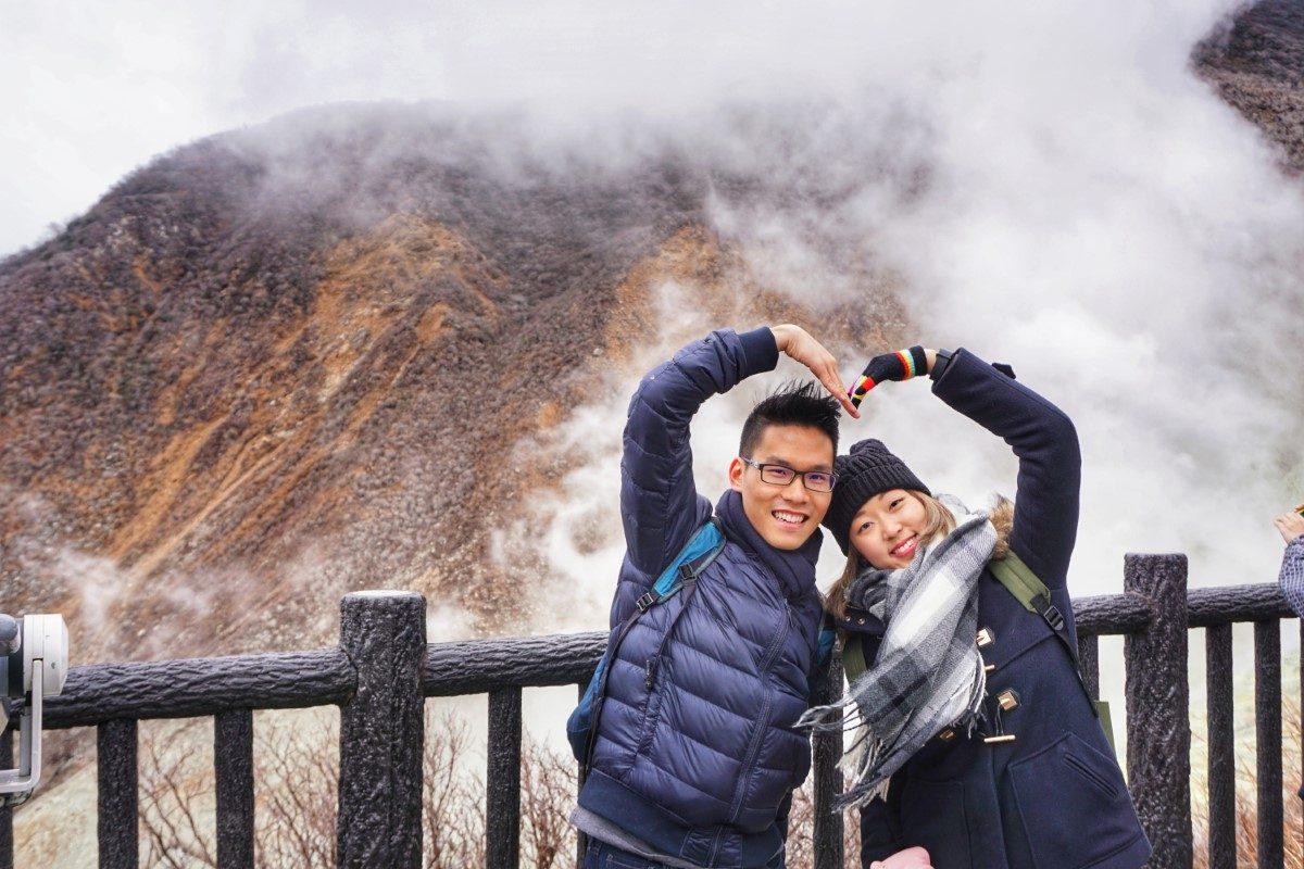 Hakone Owakudani Japan Sulphurous Mist